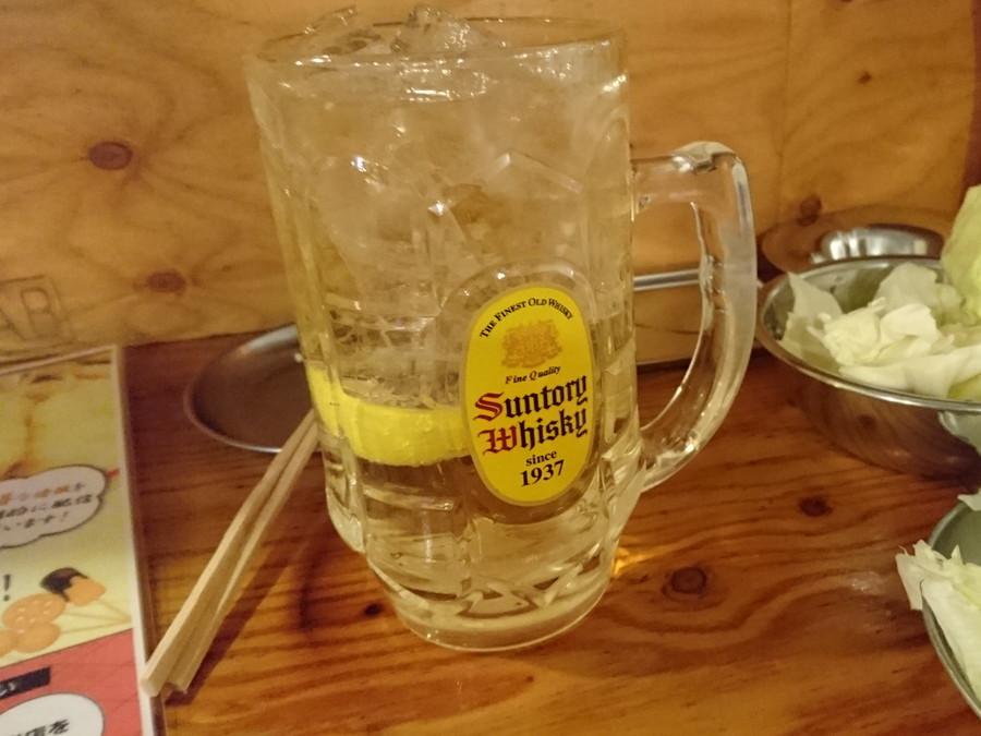 drink036